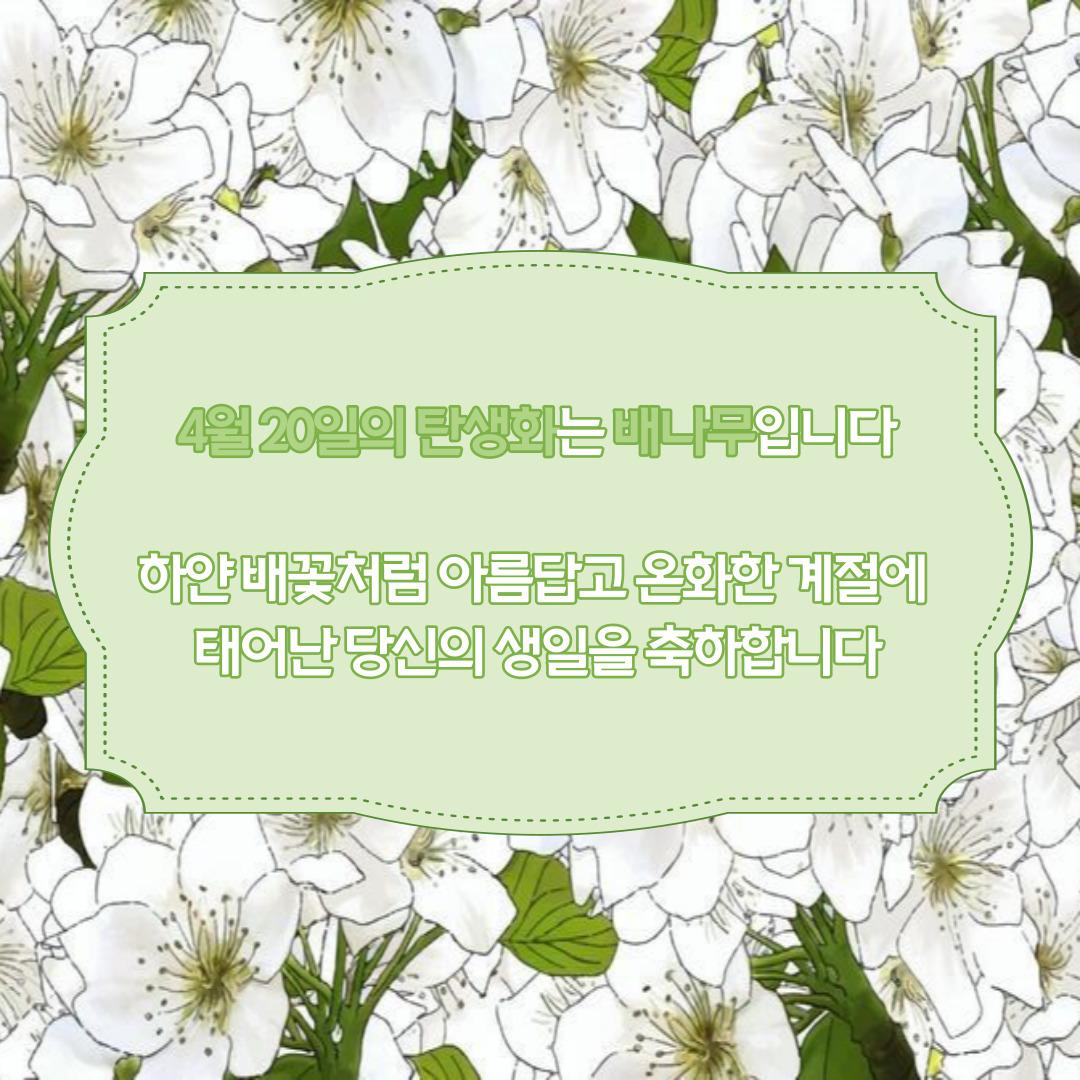 90af4f0a8b5f6ceaf07edbbdea71fa6d_1619144724_93.jpg