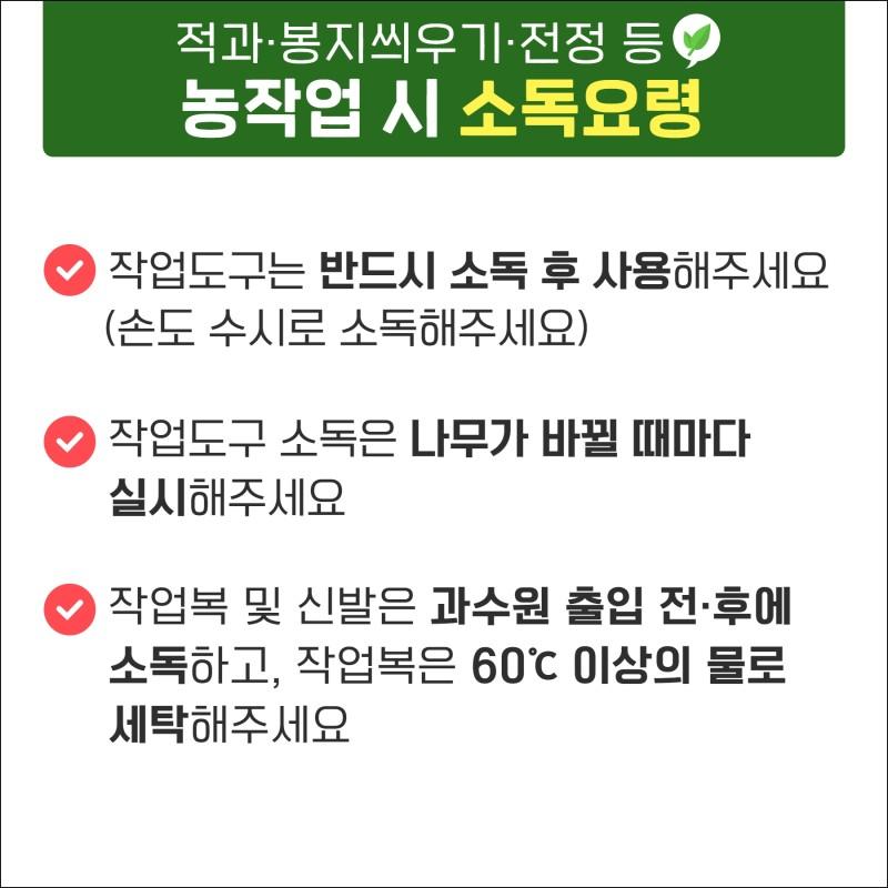 f509e8f4eecc5321be825d32183113bb_1621296934_96.jpg