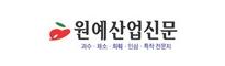 (사)한국배연합회